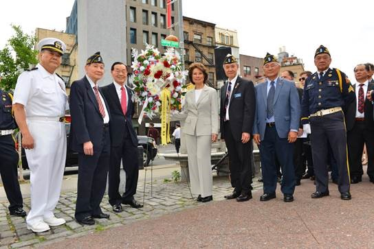 Secretary Chao in New York City for wreath-laying