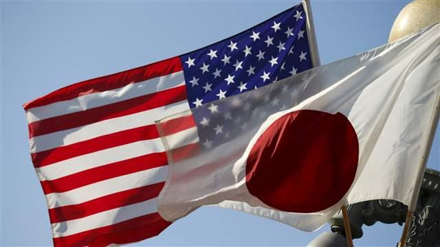 Photo of U.S. and Japan flags